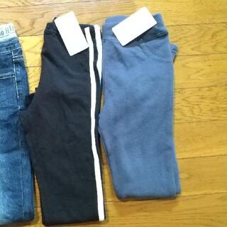 130 新品ズボン2点セットまとめ売り 男の子