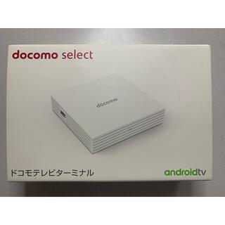 NTTdocomo - NTTドコモ ドコモテレビターミナルセット