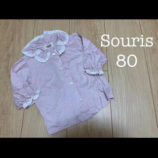 Souris - スーリー レース シャツ 80