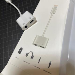 イヤホン 変換ケーブル iPhone iOS12、13対応