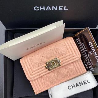 CHANEL - 【正規品/本物】 CHANEL ボーイシャネル キャビアスキン 三つ折り財布