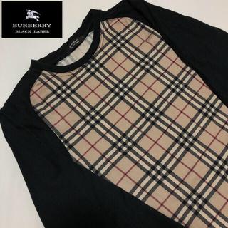 バーバリーブラックレーベル(BURBERRY BLACK LABEL)の今、7%クーポン配布中!!バーバリーブラックレーベル (Tシャツ/カットソー(七分/長袖))
