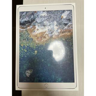 iPad - iPad Pro 10.5インチ 256GB WIFI シルバー