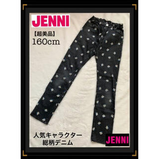 JENNI - 【超美品】Sister Jenni ブランドデニム 総柄ブラックジーンズ 160