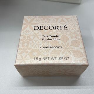 COSME DECORTE - コスメデコルテ フェイスパウダー 00番 携帯用1.5g新品