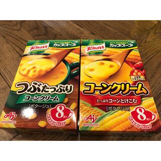 味の素 - 味の素 クノール カップスープ2種類セット