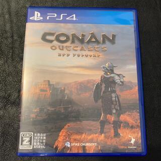 PlayStation4 - Conan Outcasts(コナン アウトキャスト) PS4