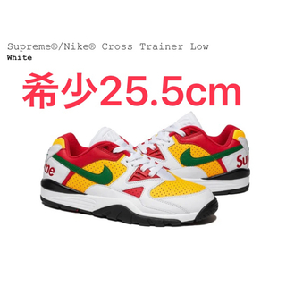 Supreme - Supreme × Nike Air Cross Trainer 3 Low