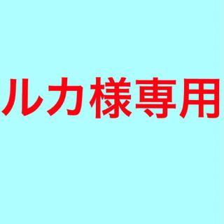 サンリオ - ルカ様専用