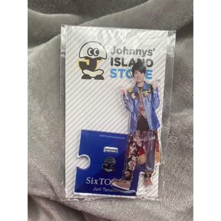 Johnny's - 髙地優吾 アクリルスタンド 第1弾