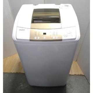 ハイアール(Haier)の洗濯機 コンパクトサイズ 大容量7キロ どこでも置けちゃう7キロ ゴールドパネル(洗濯機)
