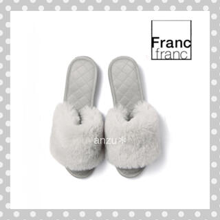 Francfranc - フランフラン エコファー×プレートルームシューズ