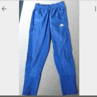 adidas - アディダス ロングパンツ ウィンドブレーカー ズボン サイズ150ブルー