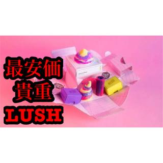 LUSH - [新品希少]ラッシュ LUSH ユニコーン プープボックスNFT