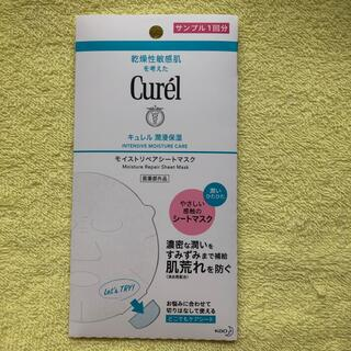 キュレル(Curel)のキュレル  潤浸保湿1包❣️(パック/フェイスマスク)