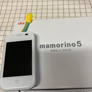 エーユー(au)のマモリーノ5 (携帯電話本体)