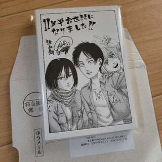 講談社 - 別冊少年マガジン 進撃の巨人 ポストカード セット 新品