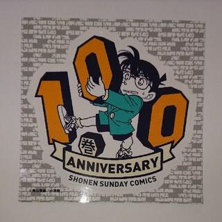名探偵コナン 100巻発売記念ロゴステッカー