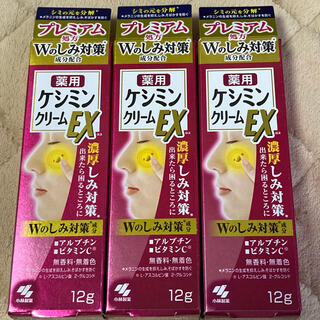 コバヤシセイヤク(小林製薬)のケシミンクリーム EX(フェイスクリーム)