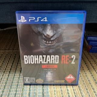 カプコン(CAPCOM)のバイオハザード RE:2 Z Version PS4(家庭用ゲームソフト)