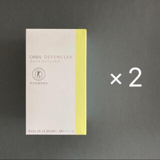 ORBIS - オルビス ★ ディフェンセラ  2箱セット(60日分)