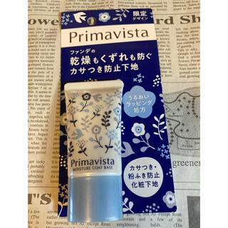 Primavista - プリマヴィスタカサつき・粉ふき防止化粧下地(限定デザイン