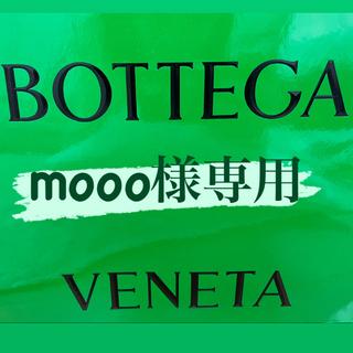 Bottega Veneta - BOTTEGA VENETA THE MINI KNOT BAG