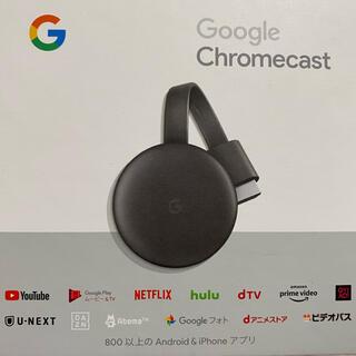 グーグル(Google)のGoogleChromecast(映像用ケーブル)