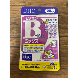 DHC - DHC ビタミンB MIX 20日分