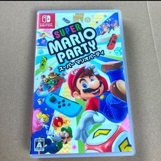 Nintendo Switch - スーパーマリオパーティ Switch ソフト 任天堂