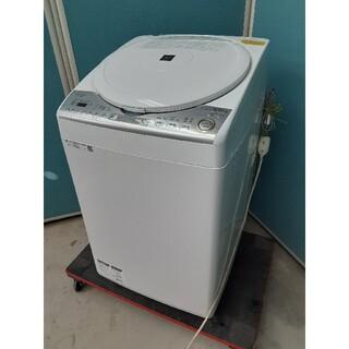 SHARP - 2019年製 シャープ縦型洗濯乾燥機8.0kg/4.5kg  ES-TX8C-W