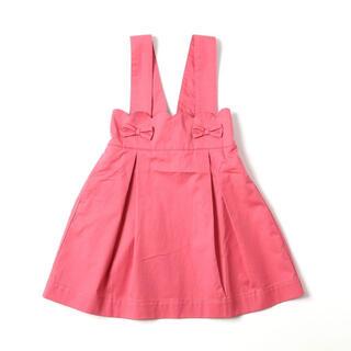ニットプランナー(KP)のニットプランナー KP 綿ツイル スカラップ ジャンパースカート 130 ピンク(ワンピース)