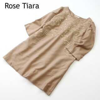 ローズティアラ(Rose Tiara)のローズティアラ★大きいサイズ 42(XL)刺繍 フレアスリーブ ワンピース (ひざ丈ワンピース)