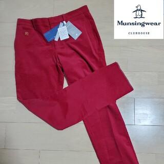 Munsingwear - Munsingwear マンシングウェア メンズゴルフパンツ 85 赤 秋冬用