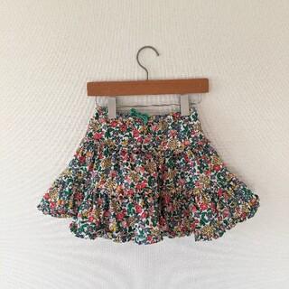 Boden - Mini boden スカート 98