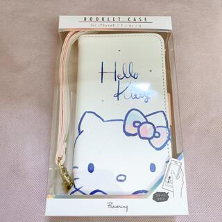 ハローキティ(ハローキティ)のハローキティ キティちゃん スマホケース 手帳型 iPhoneケース ホワイト(iPhoneケース)