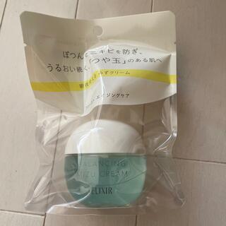ELIXIR - エリクシール バランシング みずクリーム 薬用 ニキビ予防 保湿(60g)