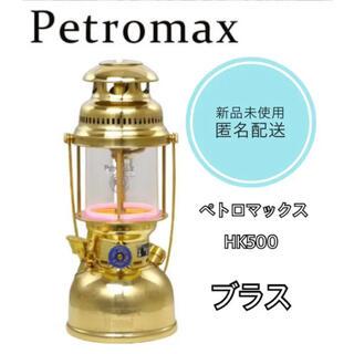 ペトロマックス(Petromax)のペトロマックス Petromax HK500 高圧ランタン ブラス(ライト/ランタン)