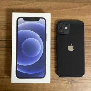 iPhone - 美品 iPhone 12 mini ブラック 256GB simフリー