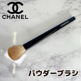 CHANEL - 良品 CHANEL シャネル パウダーブラシ 筆 直径4㎝ 長さ20㎝