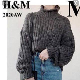 エイチアンドエム(H&M)のH&M チャンキーニット ダークグレー(ニット/セーター)