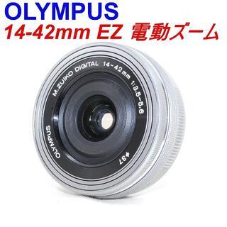 OLYMPUS - 説明書・プロテクタ付★なめらか電動ズーム★OLYMPUS 14-42mm EZ