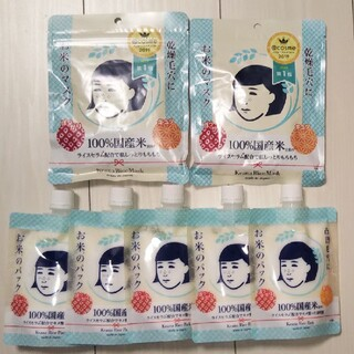 石澤研究所 - 毛穴撫子 お米のパック お米のシートパック 7点セット!