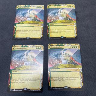 マジックザギャザリング(マジック:ザ・ギャザリング)の引き裂く突風 英語 SLD 4枚まで(1枚の価格です(シングルカード)