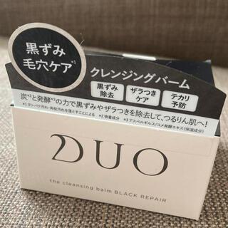 DUO デュオ ザ クレンジングバーム ブラックリペア 90g 新品