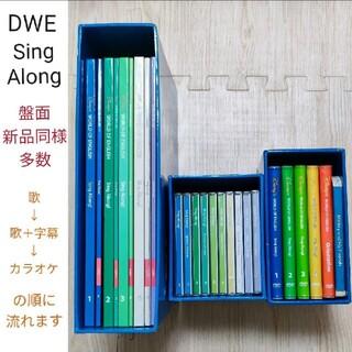 17-②DWE ディズニー英語システム シングアロング