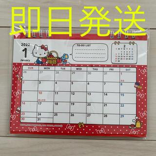 ハローキティ(ハローキティ)のハローキティ 2022年 卓上カレンダー サンリオ スケジュール帳 手帳 新品(カレンダー/スケジュール)
