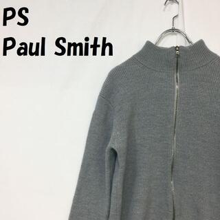 Paul Smith - 【人気】ピーエス ポールスミス ニット ジャケット ジップアップ グレー M