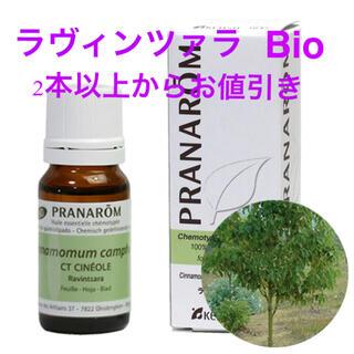 PRANAROM - プラナロム(PRANAROM)Bioラヴィンツァラ精油 10ミリ