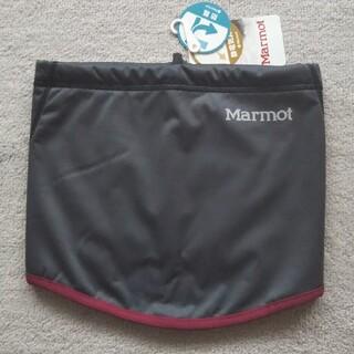 MARMOT - 【未使用】Marmot ウィンドプロテクション ネックゲイター  チャコール
